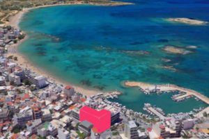 Chania Flair by Corissia in Chania, Kreta, Griechenland